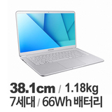 삼성 NT900x5y LD5S 사용기