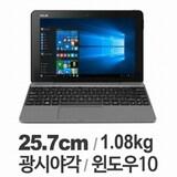2in1 태블릿 겸 노트북! 에이수스 Tra...