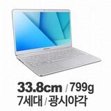 삼성노트북9 Always NT900X3N-K38S...