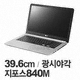 LG���� 15ND540-UX50K 4GB