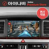 신제품] 국내유일 HD 증강현실 네비게...