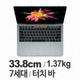 맥북 프로 13인치 터치바 리뷰2 (기능편)