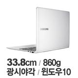 대학생노트북 삼성 NT900X3L-K38WS 소...