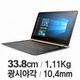 세상에서 가장 얇고 세련된 노트북! HP 스펙터 13 사용 후기!