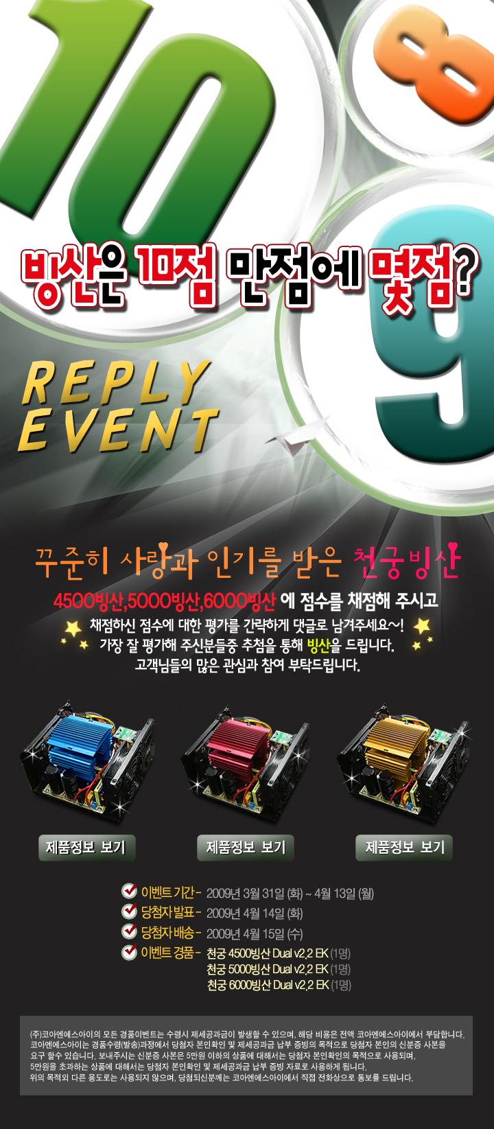 0331_event.jpg
