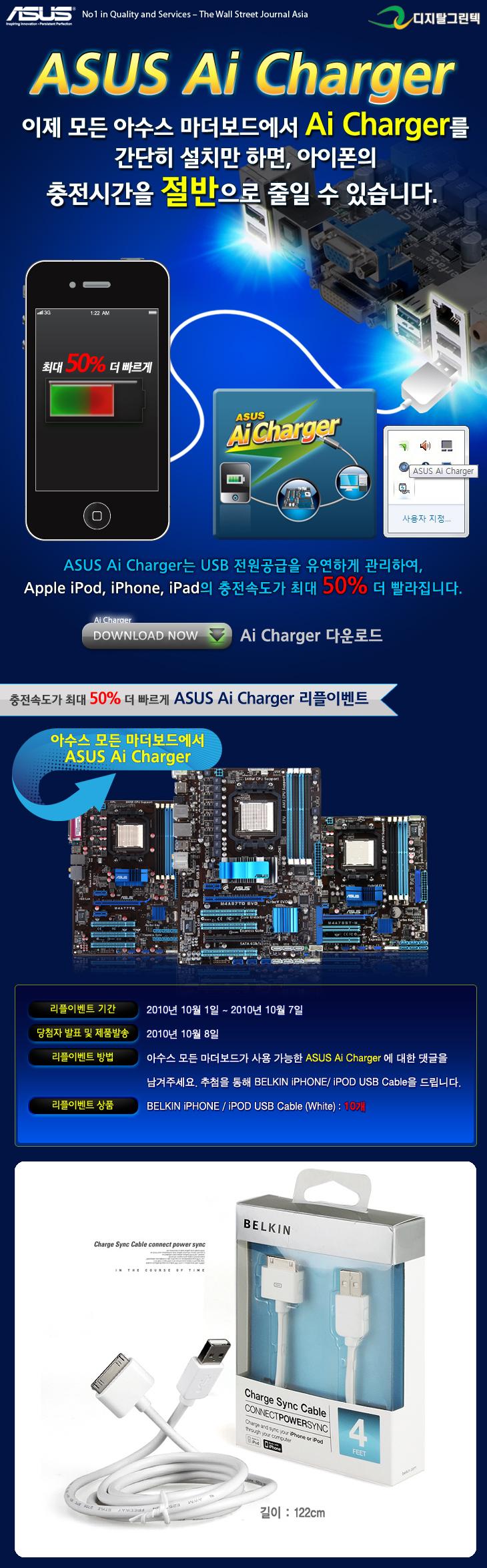 dgreentech_100927.jpg