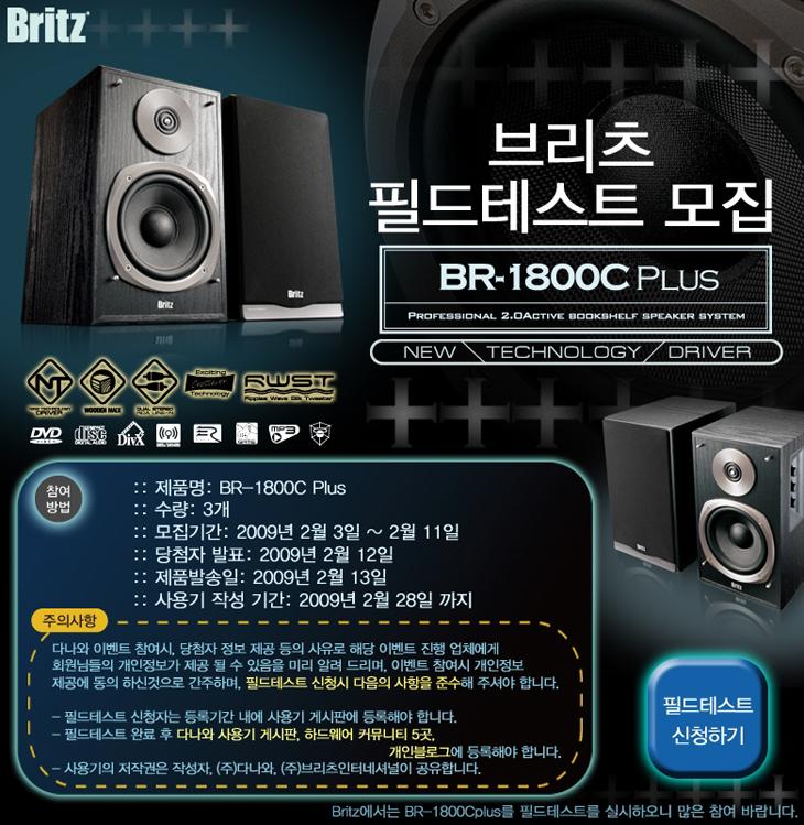 britz0203.jpg