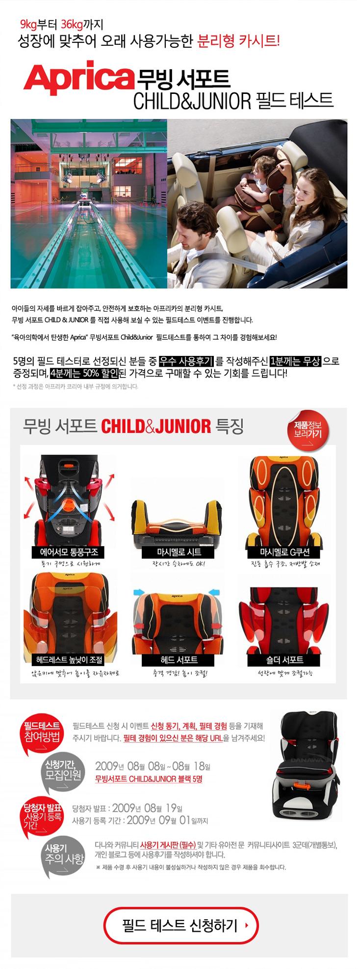 child0808.jpg