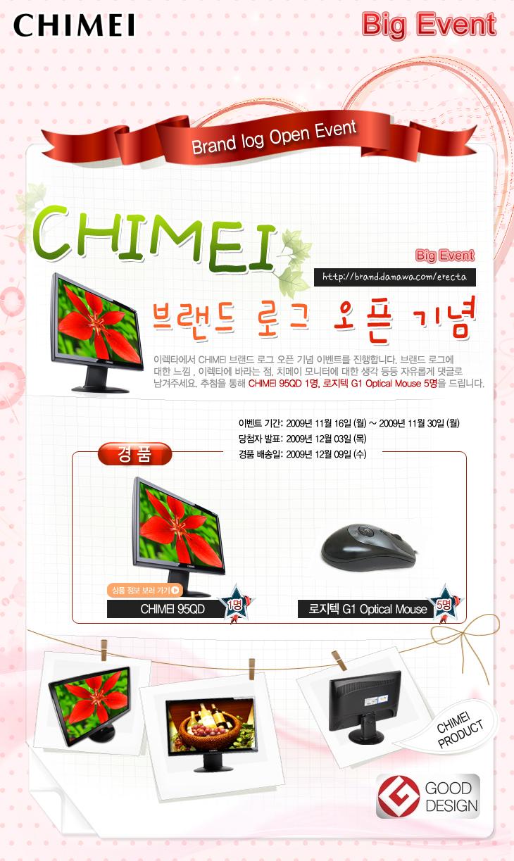 chimei_091116.jpg