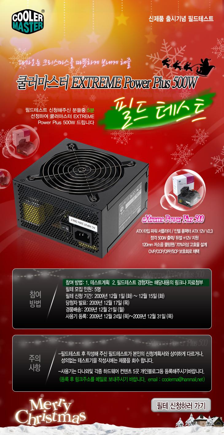 cooler1201.jpg