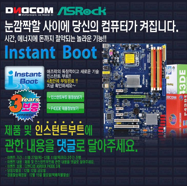 dndcom1126.jpg