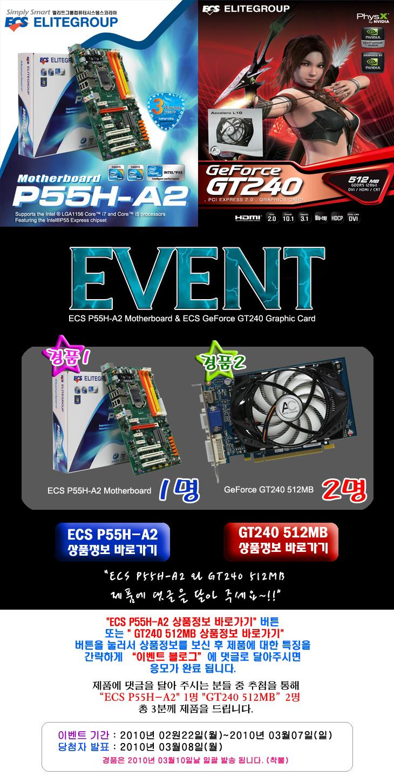 ecs_0203_event.jpg