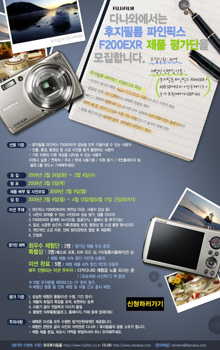 event_20090224.jpg