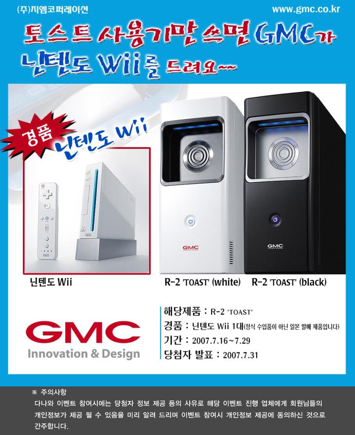 gmc_toast.jpg