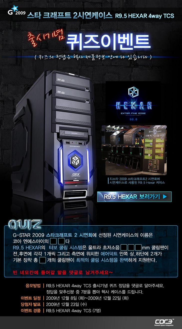 hexar1208.jpg