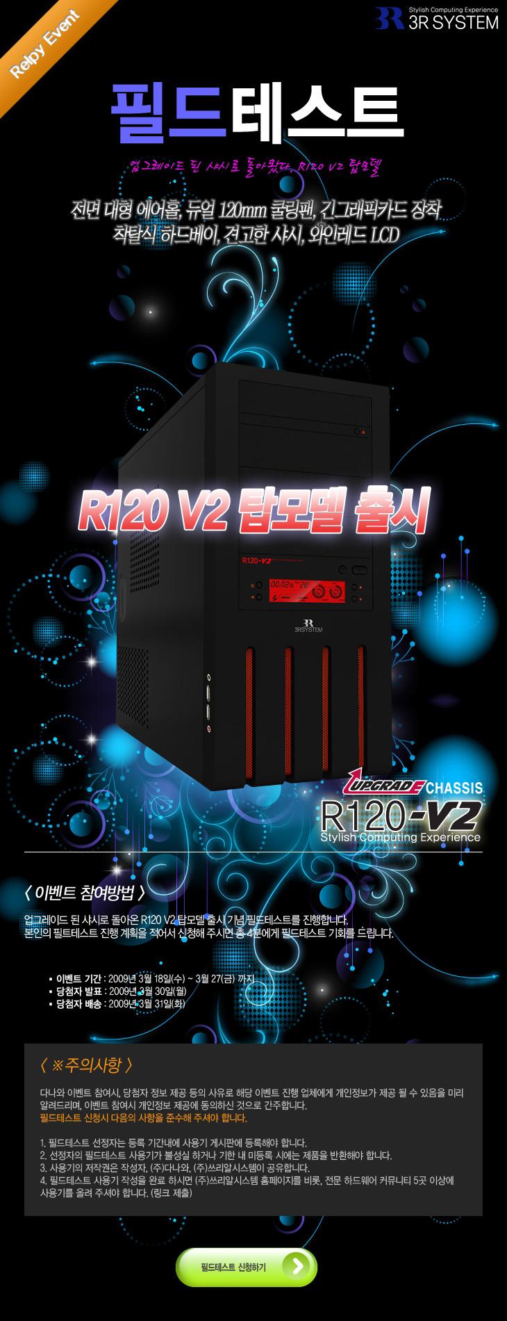 r120v2318.jpg
