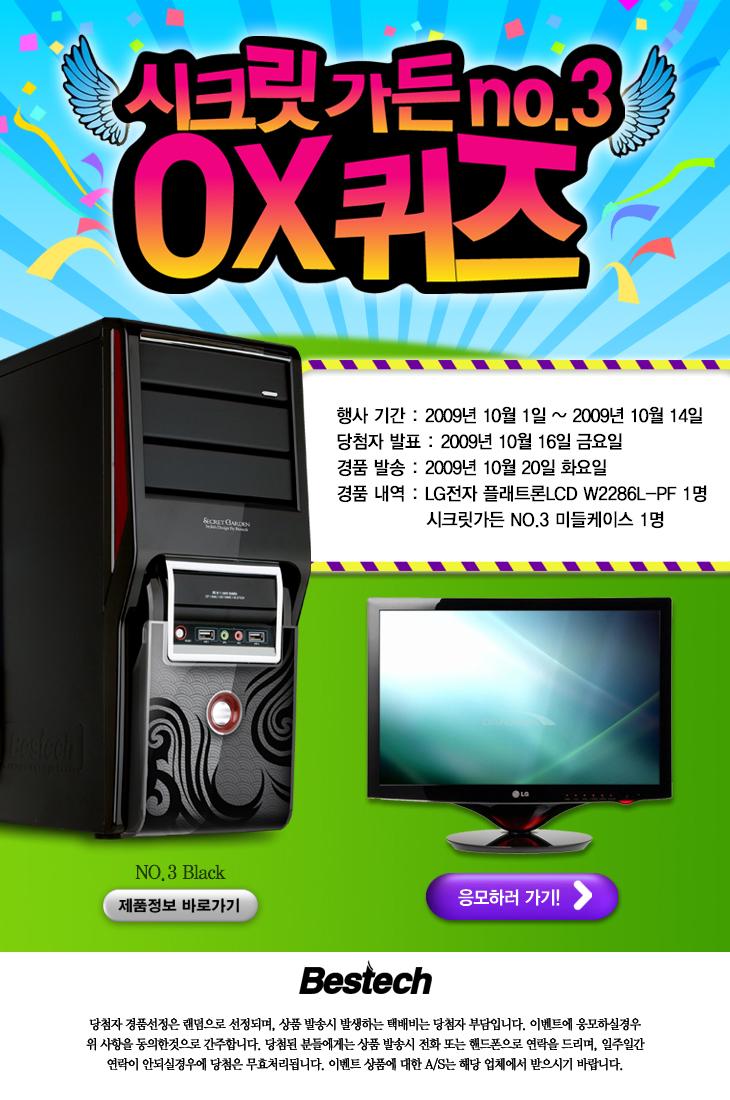 scno3ox101.jpg