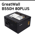 GreatWall B550H 80PLUS BRONZE 230V EU