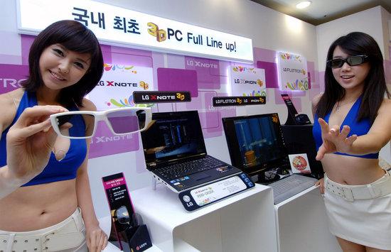 "LG���� ""3D PC Ǯ���ξ����� PC���� �����ϰڴ�""3D,LG����,�����,PC,�������ݺ�, ��ǰ ��õ, ���ݺ���Ʈ, �ٳ���, ���ݺ� ����Ʈ, ���� �˻�, ����, ��õ, ���ͳݼ���, �¶��μ���, ����, ���θ�, �ΰ� �Ĵ� ��, ���ļ���"