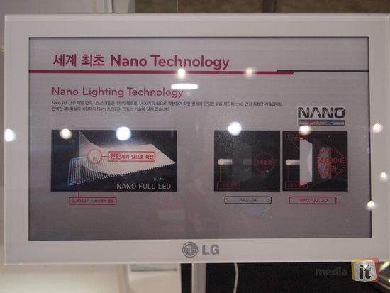 PA120860 thumb LG, 3D OLED·플렉서블 디스플레이 등 근미래 디스플레이 총망라