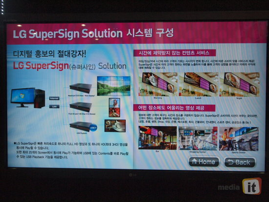 PA120882 thumb LG, 3D OLED·플렉서블 디스플레이 등 근미래 디스플레이 총망라