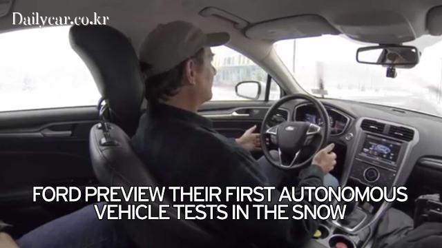 ford self driving in snow 출처=brightcove