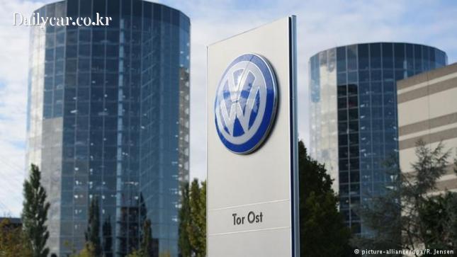 Volkswagen Tor Ost 출처=Reuters