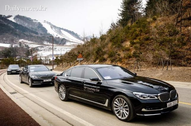 BMW 그룹, 2018 평창 동계올림픽 테스트이벤트 후원