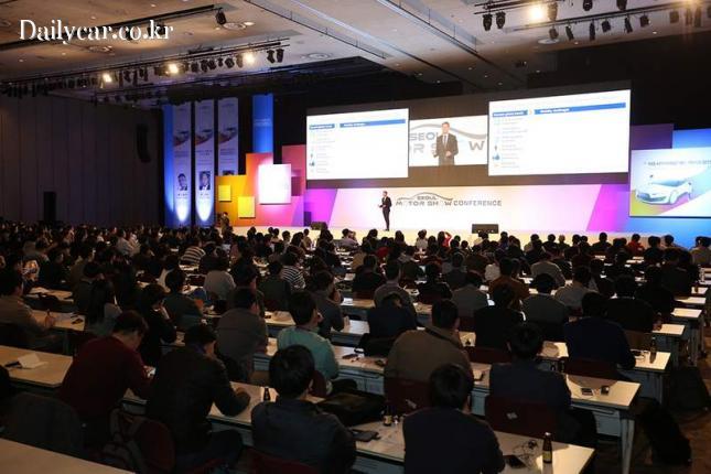 서울모터쇼 국제 컨퍼런스