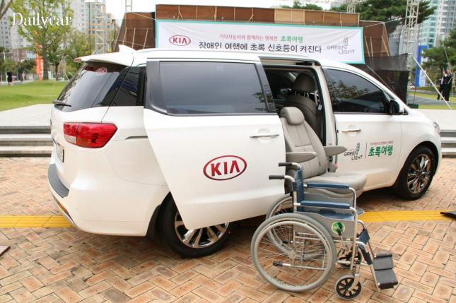 기아차, 설맞이 장애인 지원차량