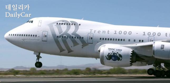 보잉 747에 장착된 롤스로이스 엔진
