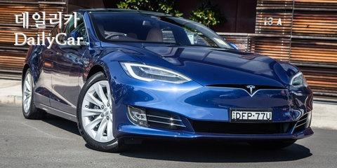 Tesla Model S 75D 출처=caradvice