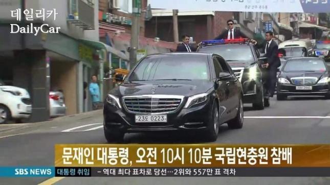 사저를 빠져나오는 문재인 대통령 (SBS 뉴스)