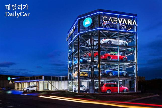 카바나, 자동차 자판기 타워
