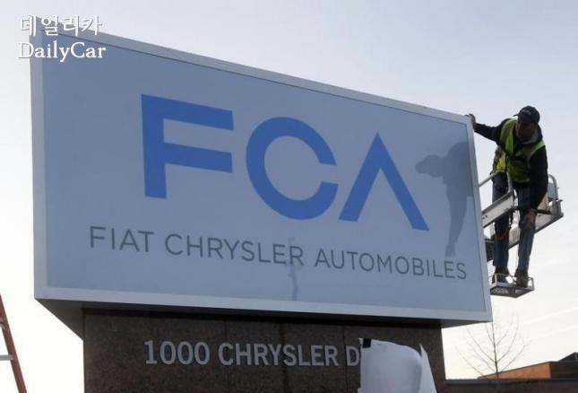 Fiat Chrysler 출처=Reuters