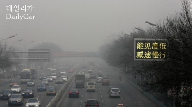 중국 대기오염