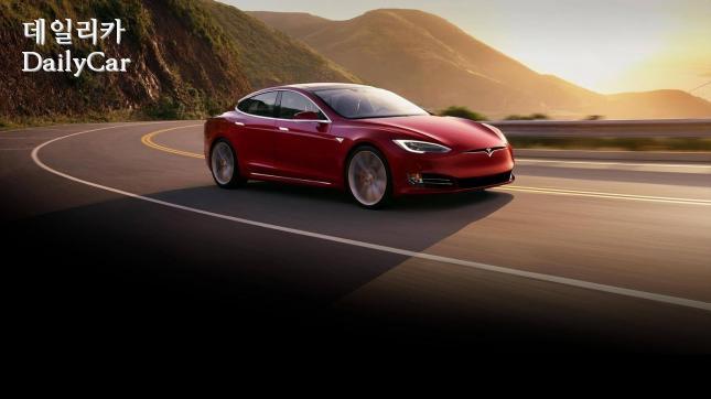 Tesla Model S P100D L 출처=ytimg