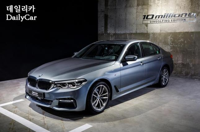 BMW, 뉴 5시리즈 딩골핑 에디션