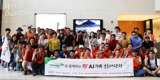 AJ그룹, 임직원 참여하는 릴레이 국토대장정 캠페인