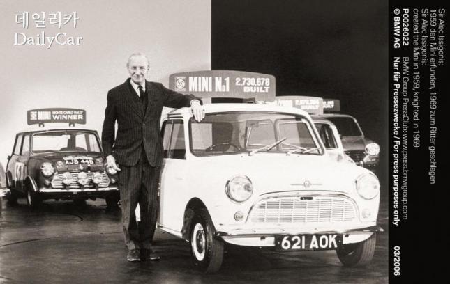 MINI 1969년 기사 작위를 받은 Alec Issigonis (Mini 독자 브랜드로 독립)