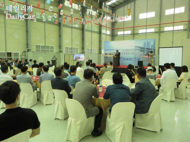 GMI그룹, 수륙양용자동차 공장 오픈식