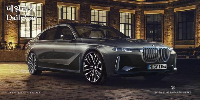 BMW, 2019년형 7시리즈 예상 렌더링 (출처 Peisert Design)