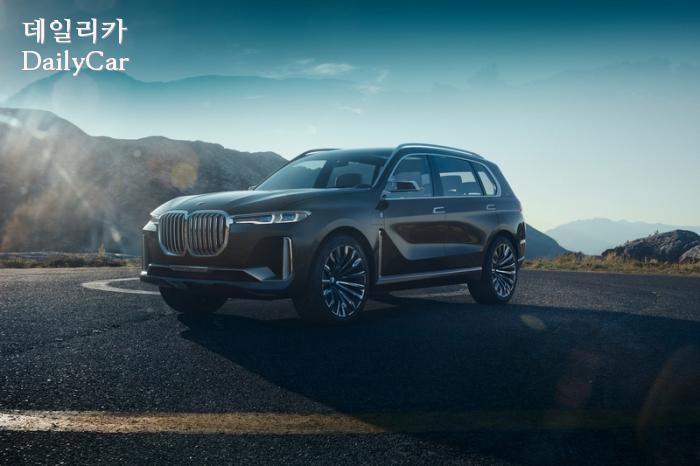 BMW X7 i 퍼포먼스 콘셉트