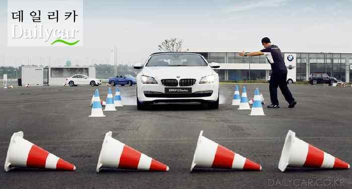 BMW 드라이빙센터(멀티플 코스)