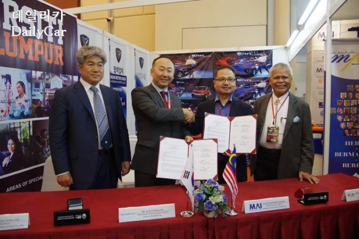 새안, 말레이시아 국제무역산업부 산하 자동차연구소와 MOU 체결