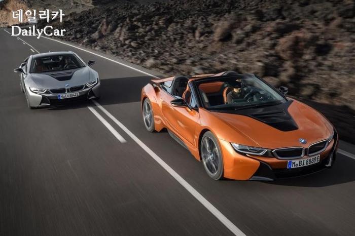 BMW, 신형 i8 쿠페·i8 로드스터