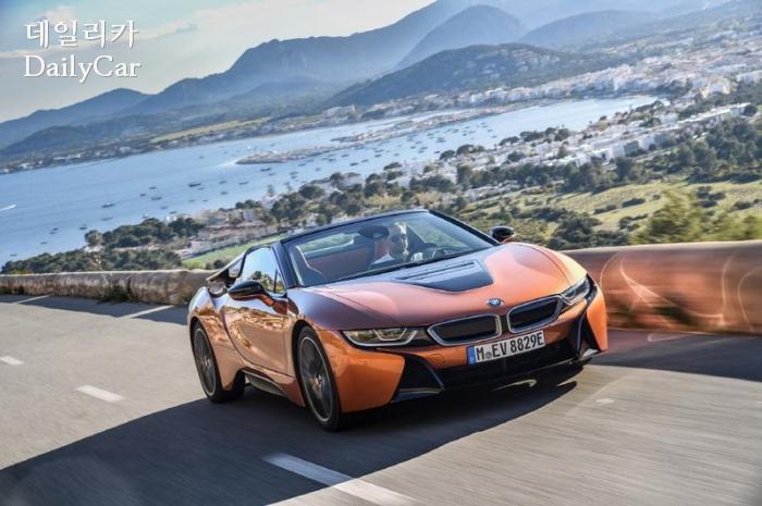 BMW i8 로드스터
