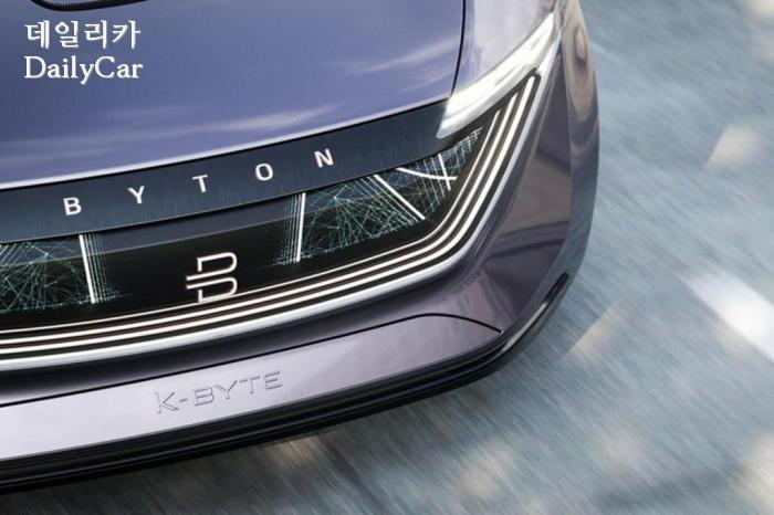 바이튼, ′K-바이트(K-Byte)′ 세단 콘셉트