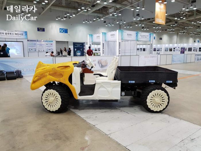 울산과학기술원(UNIST) 학생들이 3D 프린팅 기술을 적용해 개발한 전기차 (2018 부산국제모터쇼)