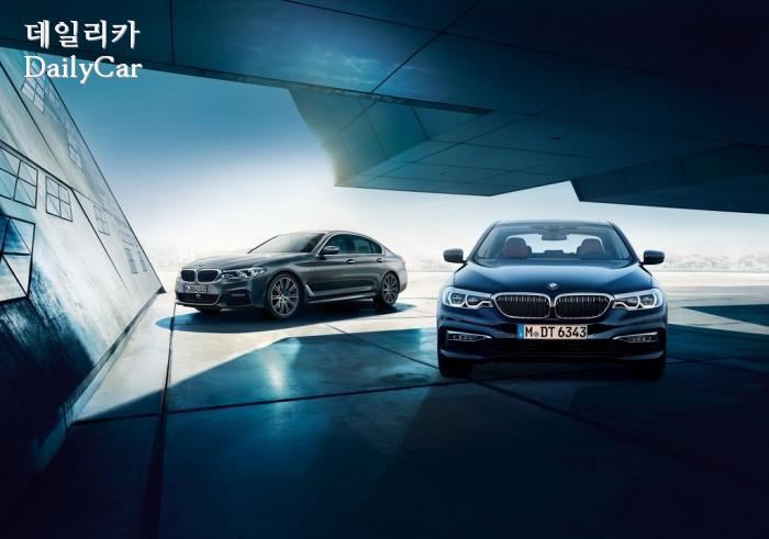 BMW 5시리즈 럭셔리 플러스